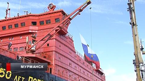 В Мурманск из похода на Северный полюс вернулся атомоход «50 лет Победы». Впервые его пассажирами стали дети
