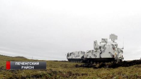 Арктический зенитно-ракетный комплекс ТОР заступил на боевое дежурство в Мурманской области