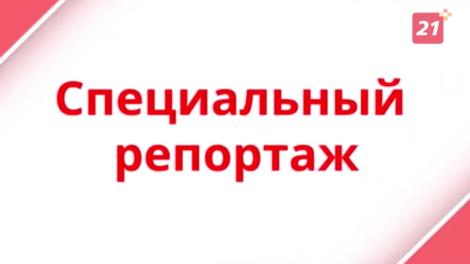 Спецреп: Итоги работы Мурманской областной думы за 2020 год. Часть 1