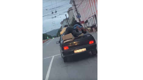 Автомобиль, подростки