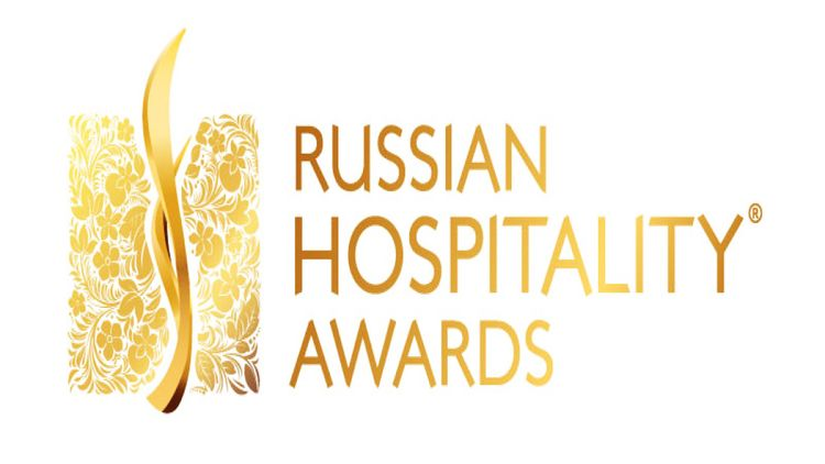 премиz Russian Hospitality Awards